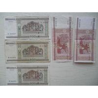 50, 100, 500, 1000 рублей. Бонус к лоту.