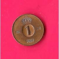 17-14 Швеция, 1 эре 1967 г.