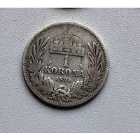 1 крона 1894 года венгерский вариант.серебро.Самая низкая цена!