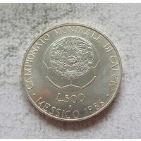 Италия 500 лир 1986 Чемпионат мира по футболу 1986