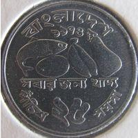 Бангладеш 25 пойш 1974 ФАО холдер