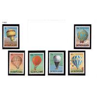 Суринам-1983,(Мих.1052-1057) **  , Воздушные шары