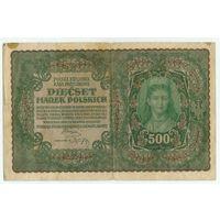 500 марок польских 1919 год.