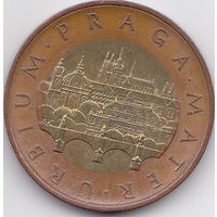 Чехия, 50 крон, 2009г. (198)