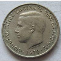 Греция 50 лепт 1970