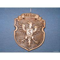 Куплю гербы Беларуси - из глины (вымпел, керамика, сувенир барельеф, плакетка, панно, настенная подвеска, поделка handmade, подарок, медаль, медальон на память, интерьер, символ, знак, символ)