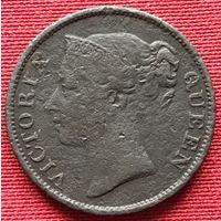 Полцента 1845 года. Британская Ост-Индская компания