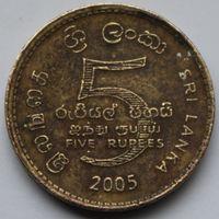 Шри-Ланка,5 рупий 2005 г