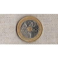 Франция 20 франков 1994 Триметалл Кубертен Олимпийский Комитет /(JL)