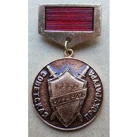 Советская прокуратура. 1922-1982.