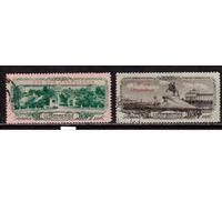 СССР-1957, (Заг.1931-1932)  гаш., 250-лет Ленинграду