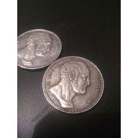 11 и 1/2 рубля 1856