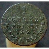 1 грош 1823 IB