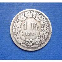 Швейцария 1 франк 1861 серебро