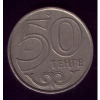 50 Тенге 2000 год Казахстан