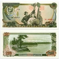 Северная Корея. 50 вон (образца 1978 года, P21a, без печати сзади, UNC)