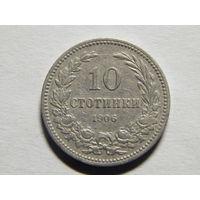 Болгария 10 стотинок 1906г
