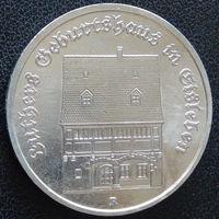 YS: ГДР, 5 марок 1983, города Германии - Айслебен, дом рождения Мартина Лютера, реформатора церкви, KM# 90
