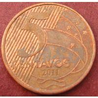 5706:  5 сентаво 2011 Бразилия