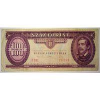 Венгрия 100 форинтов 1992 F