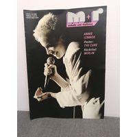 """Музыкальный журнал """"Melodie und rhythmus"""", 12/1989"""