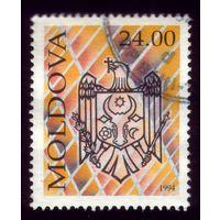 1 марка 1994 год Молдова 105