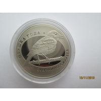 1 рубль 2007 Соловей