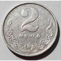 Монголия 2 мунгу, 1970 г.