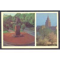 Латвия Ленин архитектура Академия наук