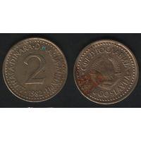 Югославия _km87 2 динара 1982 год (h01)
