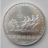 СССР 10 рублей 1980 XXII летние Олимпийские Игры Москва 1980 - Перетягивание каната