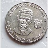 Эквадор 25 сентаво, 2000 4-9-15
