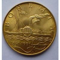 Чехословакия. 50 крон 1991г. Серебро позолоченное.