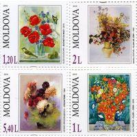 Молдова 2010 г. * Живопись. Цветы. (4 м)