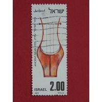 Израиль. 1977г.  Муз. инструмент.
