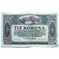 Венгрия 10 крон 1920 (P60) F