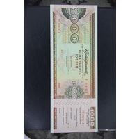 Чек Сертификат сберегательного банка СССР 1000  рублей