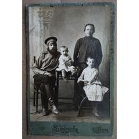 Фото семьи Уточкиных. До 1917 г. Пенза. 11.5х16 см.