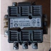 Контакторы-пускатели магнитные ПМА-4100УХЛ4А, iHP 63A Uh 220V