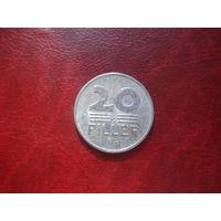 20 филлеров 1968 год Венгрия