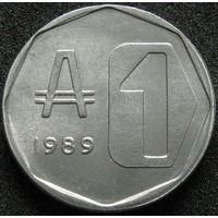 Аргентина 1 аустраль 1989 (58)