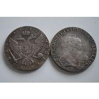 Рубль 1747,  копия, 40 мм