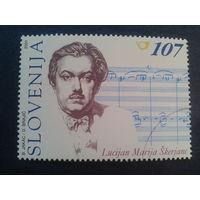 Словения 2001 композитор