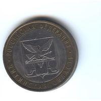 10 рублей 2006 г. Читинская область