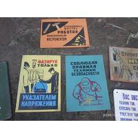 Табличка по ТБ из СССР, рисунок на жести,цена за 1,эмаль 40 р.
