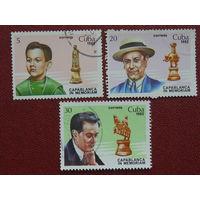Куба 1982г. Шахматисты.