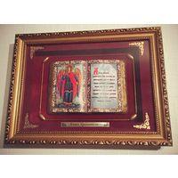 """Православное панно """"Ангел Хранитель"""". С молитвой. Багет, 360х270х45. Икона"""