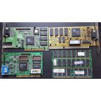 3 старые видеокарты и 3 модуля памяти одним лотом