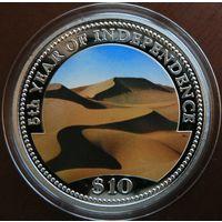 Намибия. 10 долларов 1995. Пятилетие независимости. Серебро. Пруф. 113