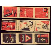 9 этикеток 1967 год Финиш лихача Пинск